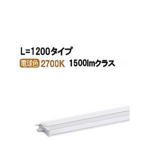 パナソニックLED間接照明 連結用 両側化粧配光 L=1200 電球色LGB51277XG1