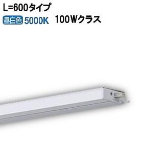 パナソニックLED間接照明 連結用 両側化粧配光 L=600 昼白色LGB51335XG1