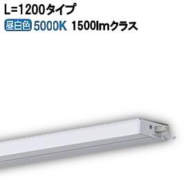 パナソニックLED間接照明 連結用 両側化粧配光 L=1200 昼白色LGB51375XG1