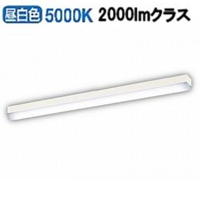 パナソニックLEDベースライト直管32形×1昼白色LGB52030KLE1