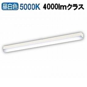 パナソニックLEDベースライト直管32形×2昼白色LGB52040KLE1