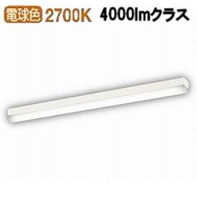 パナソニックLEDベースライト直管32形×2電球色LGB52041KLE1