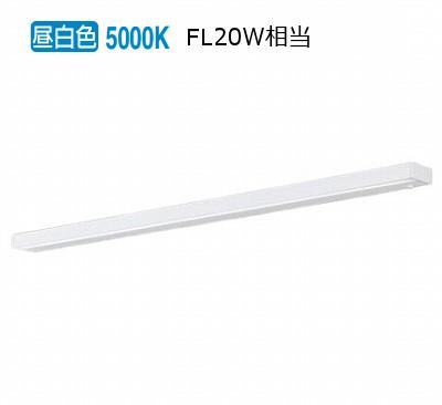 パナソニック キッチンライトL900スイッチ付天壁兼用LGB52203KLE1