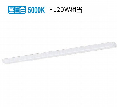 パナソニック キッチンライトL900両面化粧 LGB52206KLE1