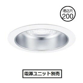 パナソニックDL1500形 Φ200拡散5000K(電源ユニット別売)NDN97820SK(器具本体)