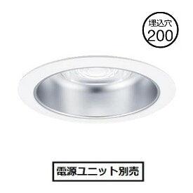 パナソニックDL2000形 Φ200拡散5000K(電源ユニット別売)NDN97860SK(器具本体)