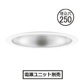 パナソニックDL1500形 Φ250拡散5000K(電源ユニット別売)NDN97925SK(器具本体)