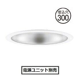 パナソニックDL1500形 Φ300拡散4000K(電源ユニット別売)NDN97931SK(器具本体)