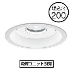 パナソニック軒下DL350形Φ200広角3500K(電源ユニット別売)NDW46832W(器具本体)
