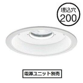 パナソニック軒下DL350形Φ200広角3000K(電源ユニット別売)NDW46833W(器具本体)