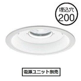 パナソニック軒下DL350形Φ200拡散3500K(電源ユニット別売)NDW46837W(器具本体)