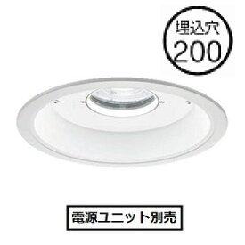 パナソニック軒下DL550形Φ200広角5000K(電源ユニット別売)NDW66830W(器具本体)