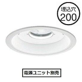 パナソニック軒下DL550形Φ200広角4000K(電源ユニット別売)NDW66831W(器具本体)