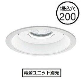 パナソニック軒下DL550形Φ200広角3500K(電源ユニット別売)NDW66832W(器具本体)