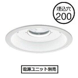 パナソニック軒下DL550形Φ200広角3000K(電源ユニット別売)NDW66833W(器具本体)