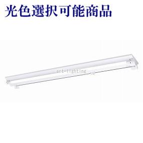 パナソニック LEDセンサ付ベースライト NNFS42001LE9(ランプ光色選択可能)