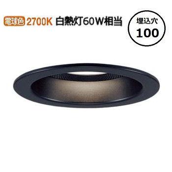 パナソニックスピーカー付LEDダウンライト親器黒60形 拡散 電球色 LGD1150LLB1