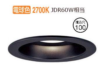パナソニックスピーカー付LEDダウンライト子器黒60形 集光 電球色 LGD1171LLB1