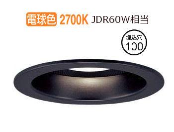 パナソニックSP付LEDダウンライト多灯用子器黒60形 集光 電球色 LGD1172LLB1