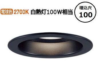 パナソニックスピーカー付LEDダウンライト親器黒100形 拡散 電球色LGD3150LLB1