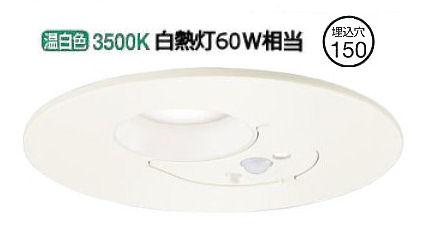 パナソニックLEDダウンライト60形 拡散 温白色 LGDC1202VLE1