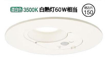 パナソニックLEDダウンライト60形 拡散 温白色 LGDC1203VLE1