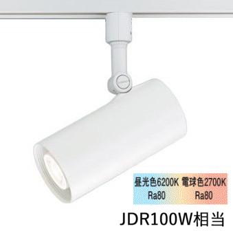 パナソニックLEDダクトレール用スポットライト100形 集光 調色 LGS3523LU1