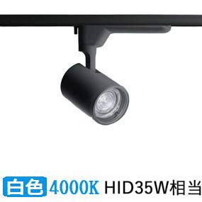 パナソニックLEDダクトレール用スポットライト配光調節機能付NTS02001BLE1