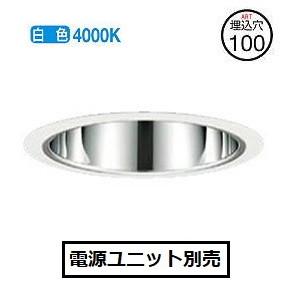 パナソニックLEDダウンライト(電源ユニット別売)100形・150形広角NYY75134