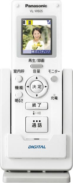 パナソニック ワイヤレスモニター子機(ドアホン専用)VL-W605