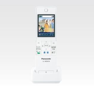 パナソニック ワイヤレスモニター子機(ドアホン・電話両用)VL-WD614