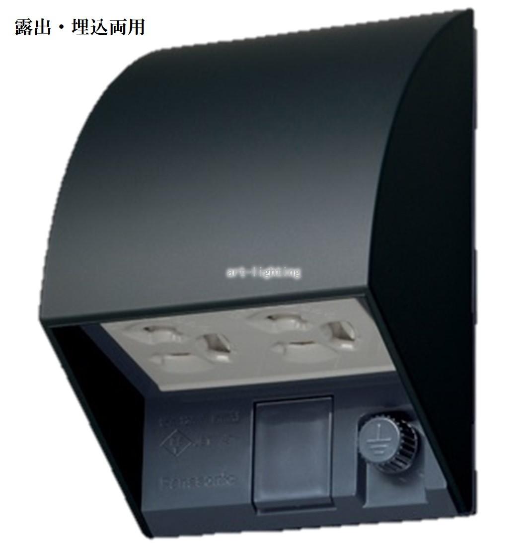 初売り パナソニック スマート接地防水ダブルコンセントWK4602BK工事必要 ランキングTOP10