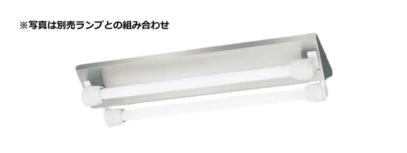 パナソニックLED防湿・防雨型ベースライトLDL20X2富士型(ランプ別売)NNFW22020JLE9