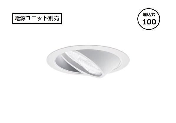 パナソニックLEDウォールウォッシャーダウンライト(電源ユニット別売)200・250形 Φ100 30KNTS72243S