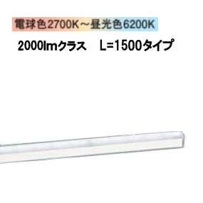 パナソニック LED間接照明(シンクロ調色)LGB50149LU1