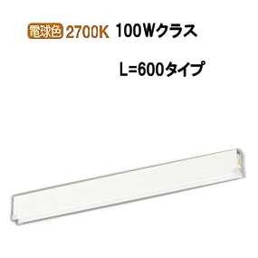 パナソニック LED間接照明LGB50625LB1