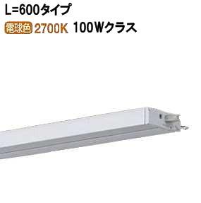 パナソニックLED間接照明L=600 電球色LGB50865LE1