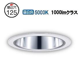 パナソニック LEDダウンライト(軒下使用可)NYY16915LE9