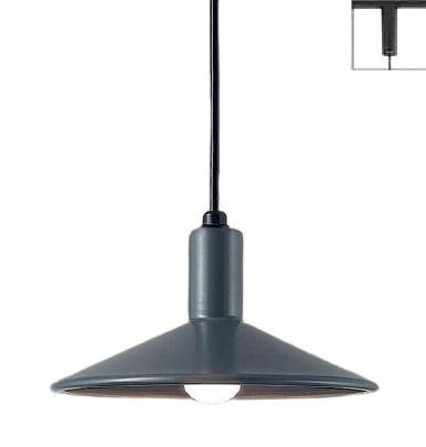 パナソニック LED洋風ダクトレール用ペンダントLGB16734:アート・ライティング