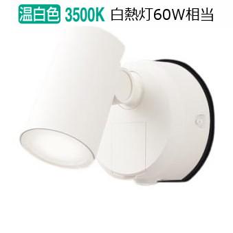パナソニック LEDセンサ付アウトドアスポットLGWC40387LE1