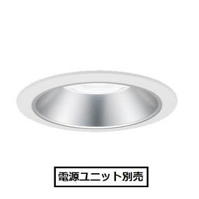 パナソニックLEDダウンライトテクニカル照明 器具本体(電源ユニット別売)NDN96625S