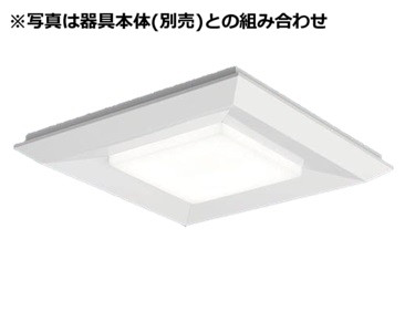 パナソニックLEDベースライトスクエア光源ユニット(本体別売)4500lm調光白色NNL1400EWLA9