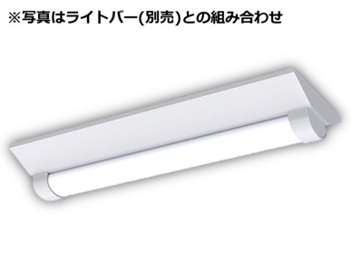 パナソニックLEDベースライトiDシリーズ 防湿・防雨型器具本体(ライトバー別売)NNWK22173