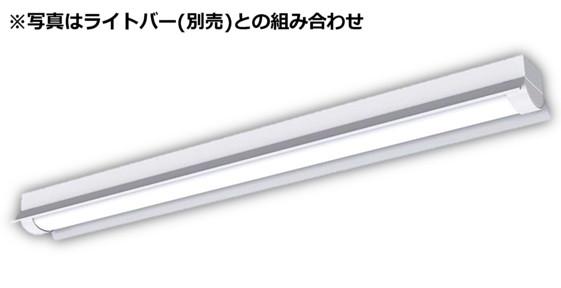 パナソニックLEDベースライトiDシリーズ 防湿・防雨型器具本体(ライトバー別売)NNWK41180