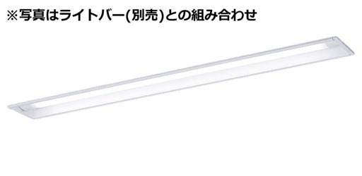 パナソニックLEDベースライトiDシリーズ 防湿・防雨型器具本体(ライトバー別売)NNWK41713