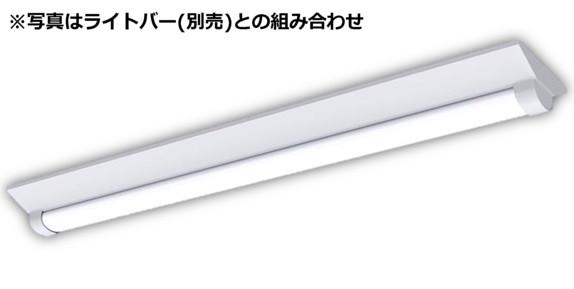 パナソニックLEDベースライトiDシリーズ 防湿・防雨型器具本体(ライトバー別売)NNWK42173