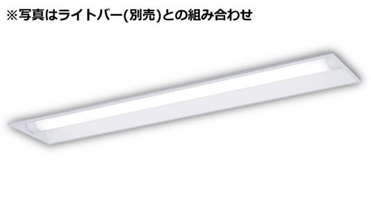 パナソニックLEDベースライトiDシリーズ 防湿・防雨型器具本体(ライトバー別売)NNWK42822