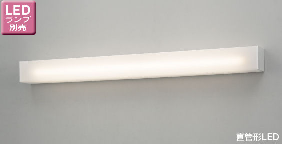 東芝ライテック洋風ブラケット(ランプ別売)LEDB83110N