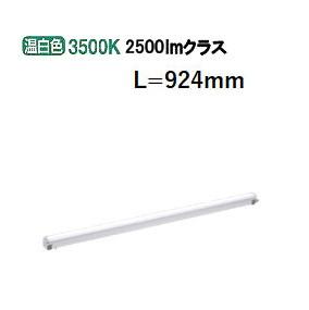 東芝ライテックLED間接照明LEDL-09501WW-LD9