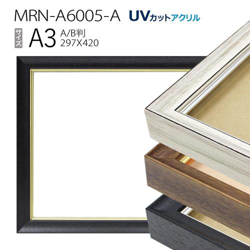 再再販 シンプルな油彩額縁で コンパクトに額装いただけます 油彩額縁 MRN-A6005-A A3 木製 420×297 油絵用額縁 商店 キャンバス用フレーム UVカットアクリル仕様